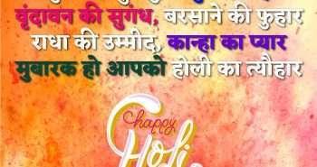holi status, holi status in hindi, holi whatsapp status, holi images status, holi status 2020, holi message, holi wishes, holi wishes in hindi, happy holi, happy holi 2020, holi hai status in hindi, holi status.com, holi ke status, holi ka status, holi ke status download, pubg holi status, kanha ji holi status, holi status hd, होली पर स्टेटस, holi wala status, holi status 123, 2 line holi status, 3d holi status, holi shayari, holi message in hindi, happy holi wishes in hindi, holika dahan status in hindi, holi friends status