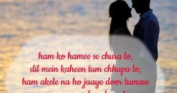 Happy Hug Day, Hug Day Shayari, SHayari for hug day, hug day shayari for gf, Hug day quotes in hindi, hug day shayari in hindi