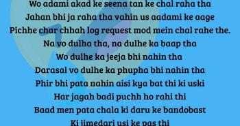 Sharabi joke, Sharabi joke in hindi , Hindi Chutkule, Hindi Jokes, Funny Jokes