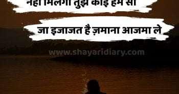 whatsapp status, sad whatsapp status, whatsapp breakup status, whatsapp status, whatsapp image status