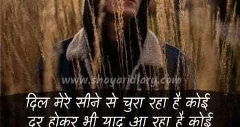 whatsapp status, sad whatsapp status, whatsapp breakup status, whatsapp status, whatsapp image status, shayari diary status, Whatsapp Love Status