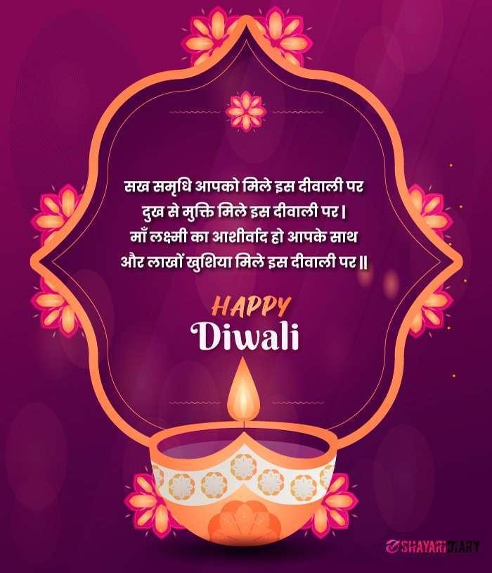 इस दीवाली पर, Diwali Wishes, Happy Diwali, Diwali Image, Diwali Whatsapp Stattus, Happy Diwali 2021, Diwali Photos, Whatsapp Status Diwali