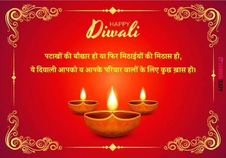 Diwali Wishes, Happy Diwali, Diwali Image, Diwali Whatsapp Status, Happy Diwali 2021, Diwali Photos, Whatsapp Status Diwali,