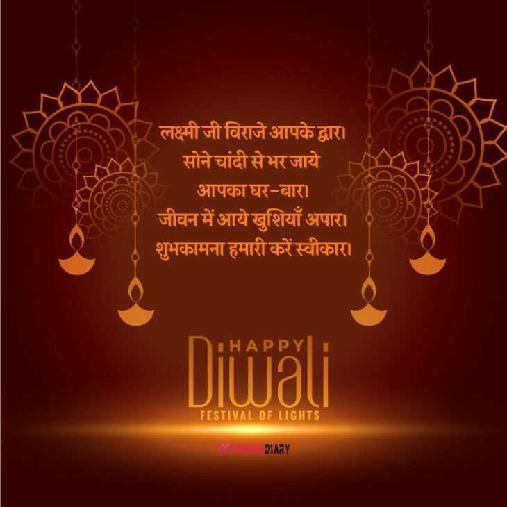 Diwali Wishes, Happy Diwali, Diwali Image, Diwali Whatsapp Status, Happy Diwali 2021, Diwali Photos, Whatsapp Status Diwali