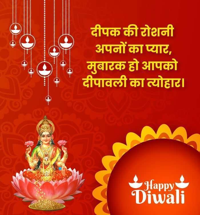 Diwali Wishes, Happy Diwali, Diwali Image, Diwali Whatsapp Stattus, Happy Diwali 2021, Diwali Photos, Shayari Diary