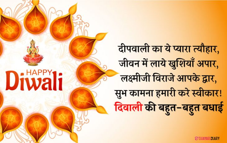Diwali Wishes, Happy Diwali, Diwali Image, Diwali Whatsapp Stattus, Happy Diwali 2021, Diwali Photos, Whatsapp Status Diwali, दीपवाली का ये प्यारा त्यौहार