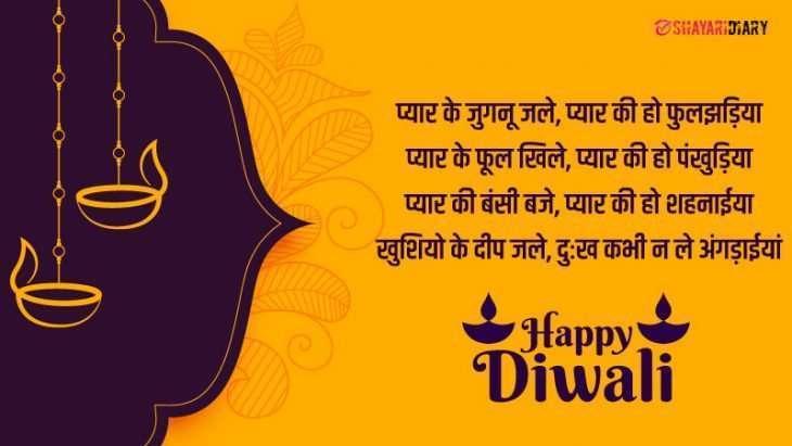 Diwali Wishes, Happy Diwali, Diwali Image, Diwali Whatsapp Stattus, Happy Diwali 2021, Diwali Photos, Whatsapp Status Diwali,